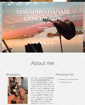 hanaki-guitar