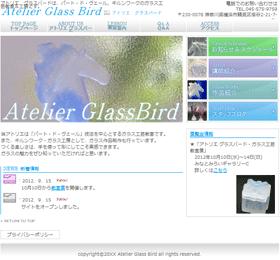 ホームページビルダー作成例フルCSSテンプレート