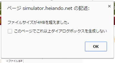 heiandou_how2_07