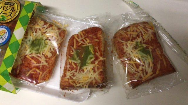 ピザマルゲリータは小分け包装