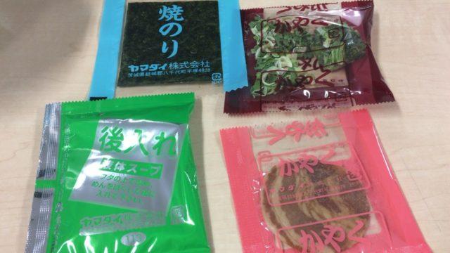 横浜とんこつ家豚骨醤油味