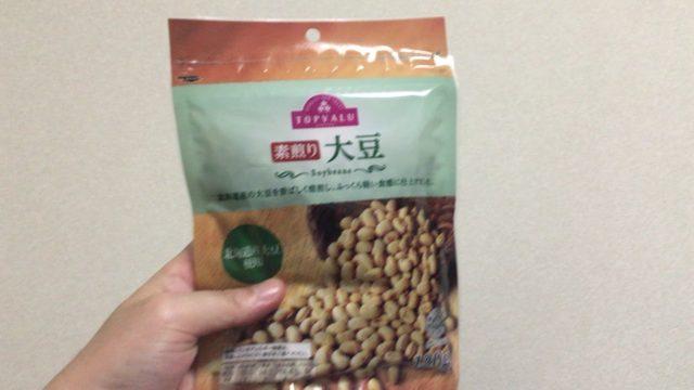 素煎り大豆の添加物
