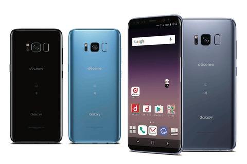 Galaxy S8(SC-02J) S8+(SC-03J)