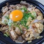 吉野家スタミナ超特盛は売り切れ続出!!確実に食べたいならテイクアウト予約がおすすめ