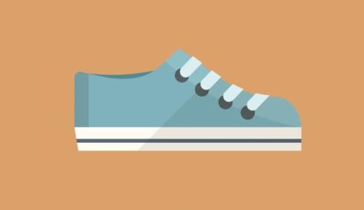【画像付】結び目がないシンプルな靴紐の通し方(結び目隠し)