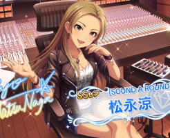 松永涼SSR<SOUND A ROUND>