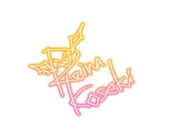 小関麗奈SSR<バーン・アンド・ドーン!!>