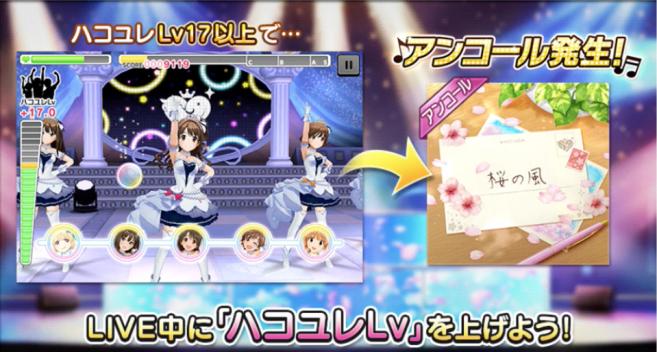 第7回「LIVE Groove Dance burst(ダンスバースト)」