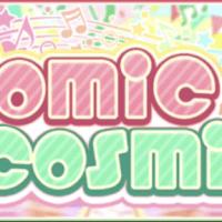 【デレステ】comic cosmicのボーダー予想と推移【中野有香・久川颯イベント】
