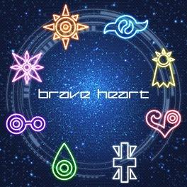 「brave heart」