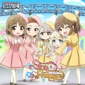Sing the Prologue♪