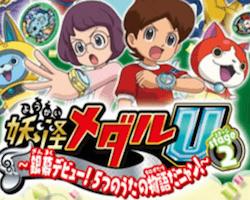 妖怪メダルU stage2