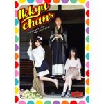 【第1話】梅山恋和主演「IKKYU-CHAN」キャプ画像まとめ【NMB48】