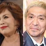 【テレビ】上沼恵美子 松本人志を注意する人がいないのでは…「偉くなりすぎて…」