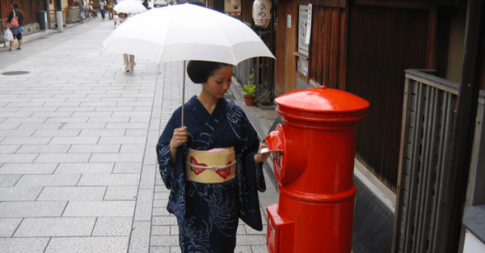 Geisha___Flickr_-_Photo_Sharing_