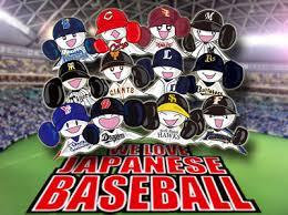 【プロ野球2014年】活躍する選手を予想してみた結果こうなった!