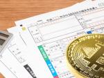 bitcoinの確定申告や税金対策は?