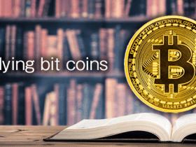 ビットコインの基礎が学べるおすすめの本6選!