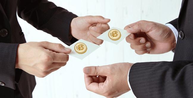 bitcoin を送金するには?その手順は?