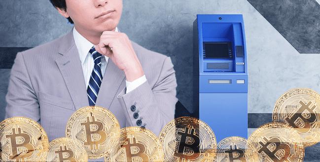 BitcoinのATMはどこにある?使用方法とは?