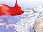 BitcoinとChina