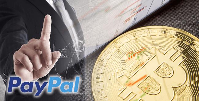 PayPalの共同設立者ピーター氏「ビットコインは大きな可能性を秘めている」