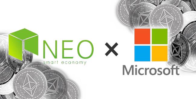 中国版イーサリアムのNEO、マイクロソフトとの提携を発表