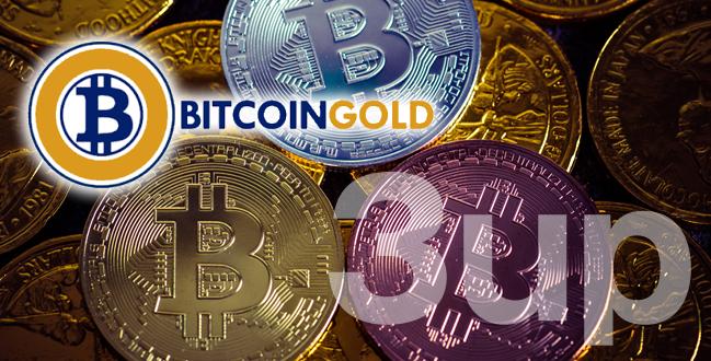 ビットコインゴールドの価格が3倍に高騰!要因はbittrexへの上場か