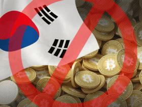 韓国政府が仮想通貨取引を禁止で、仮想通貨市場が冷え込む