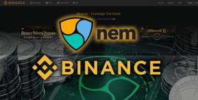 コインチェックの一件で注目を浴びたNEM(ネム)がBinanceに上場か?