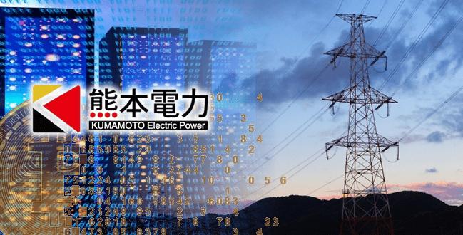 熊本電力が仮想通貨マイニング事業参入!電気代最安か?