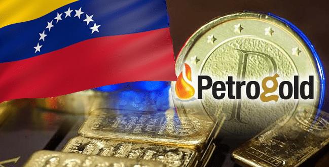 ベネズエラが新たな仮想通貨ペトロゴールドを発表!
