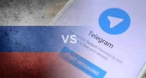 プライバシーはどうなる!?ロシア政府がテレグラムを遮断