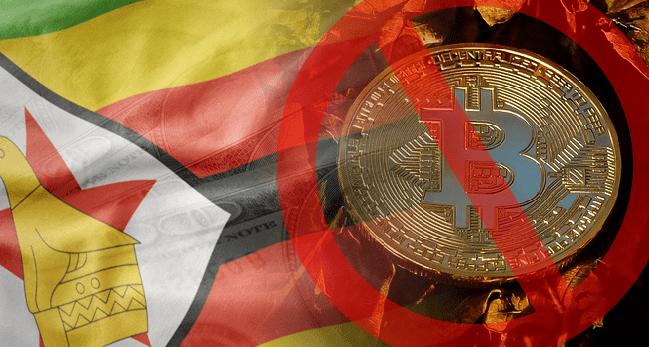 仮想通貨の取引を全面禁止へ!ジンバブエ中銀が通達