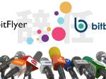 bitFlyerとBitbankが日本仮想通貨交換業者協会の副会長を辞任