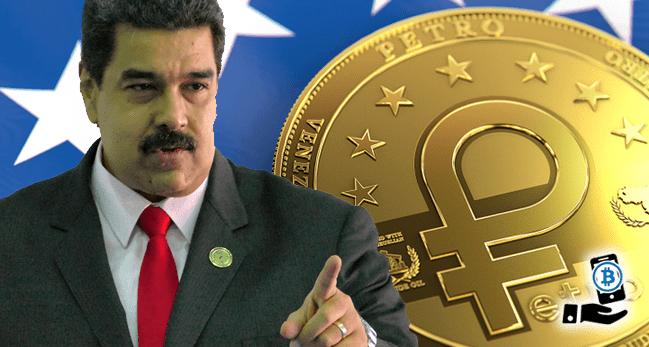 ベネズエラ大統領、ペトロの国際取引開始を主張!