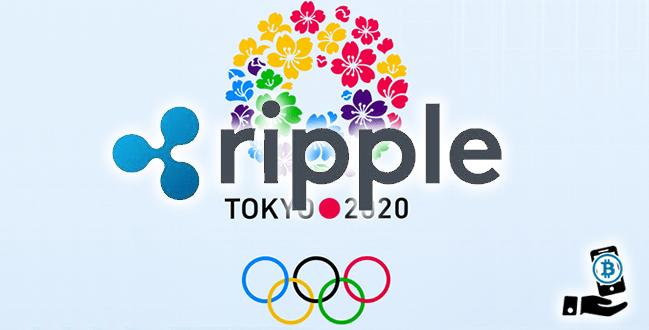 人気仮想通貨XRP(リップル)、東京五輪公式通貨に就任か