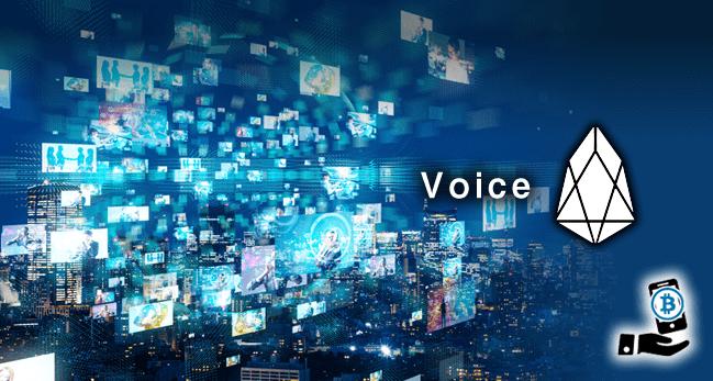 EOSリーク Part.2、ブロックチェーンソーシャルメディア「Voice」ローンチへ