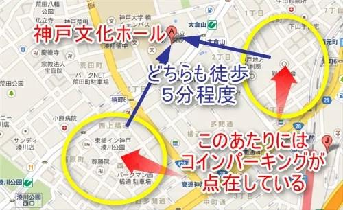 大倉山駐車場利用時の注意点7