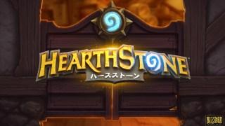 hearthstone-title-eyecatch_R-1