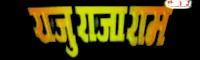Raju Raja Ram nepali film