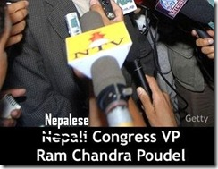 Nepalese_congress