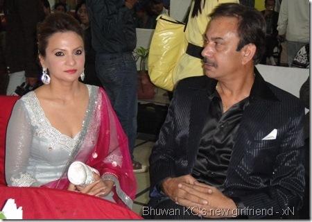 bhuwan-kc-with-girlfriend