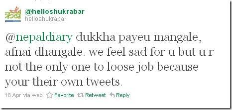 helloshukrabar-job-loss-response