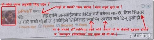 prabhat-example