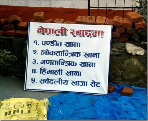 pokhara-lake-site-brazesh Khanal