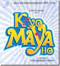 k_yo_maya_ho_poster-2