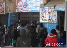 theater_kathmandu