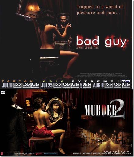 murder2-poster_copy_2