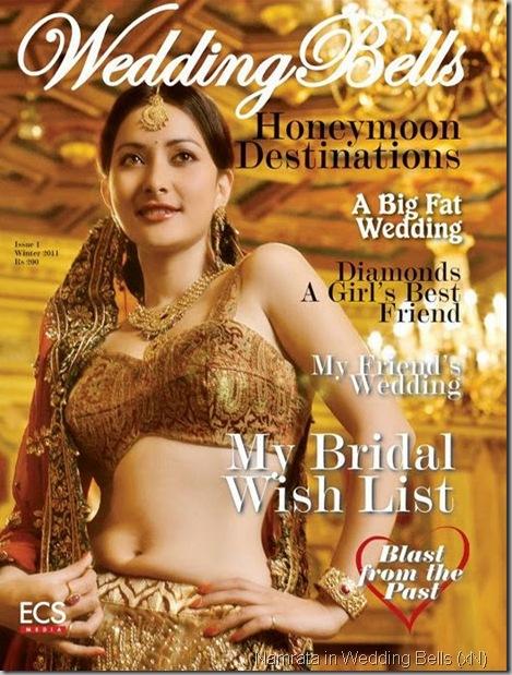 WeddingBellsNepaliMagazine